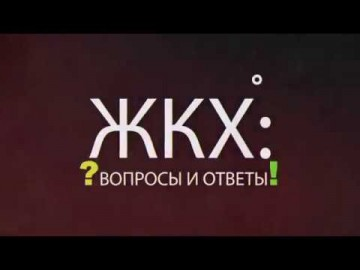 Embedded thumbnail for Выпуск 12.03.2018