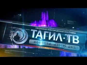 Embedded thumbnail for Выпуск от 02.11.2017