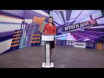 Embedded thumbnail for Выпуск от 15.07.2019