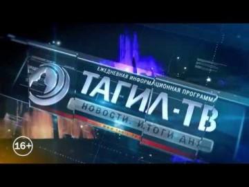 Embedded thumbnail for Выпуск от 03.11.2017