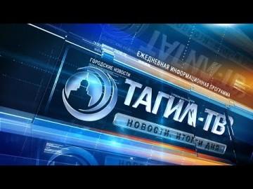 Embedded thumbnail for Выпуск от 23.11.2017