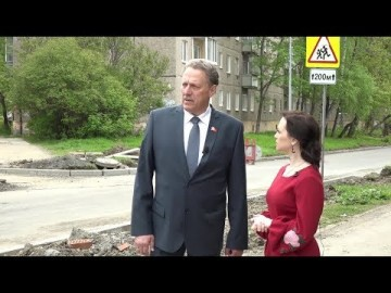 Embedded thumbnail for Депутатский приём. Избирательный округ №3, Вадим Раудштейн
