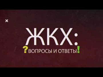 Embedded thumbnail for Выпуск 11.12.2017