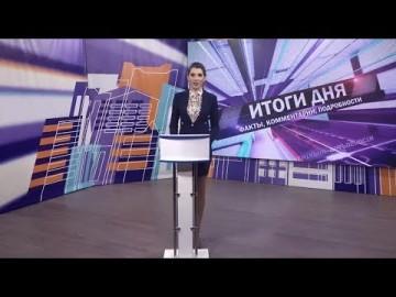 Embedded thumbnail for Выпуск от 23.07.2019