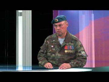 Embedded thumbnail for Андрей Банников, председатель Нижнетагильского отделения Российского Союза ветеранов Афганистана