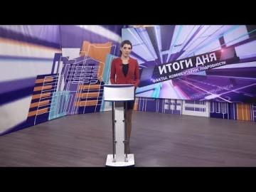 Embedded thumbnail for Выпуск 25.07.2019
