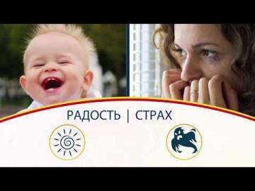 Embedded thumbnail for Выпуск 1. Первая любовь (Устинова)