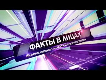 """Embedded thumbnail for Гость - руководитель проекта """"Инклюзив"""" Оксана Лобырева"""