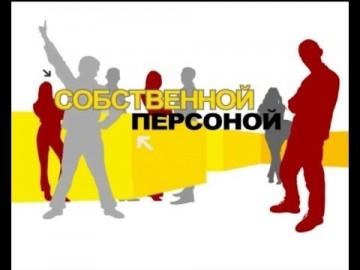 Embedded thumbnail for 11.09.2017    Гость - политолог Геннадий Колбин