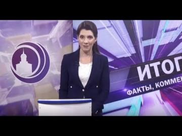 Embedded thumbnail for Выпуск от 02.07.2019