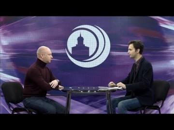Embedded thumbnail for Гость - Кирилл Романов, депутат Нижнетагильской городской думы