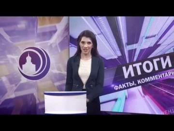 Embedded thumbnail for Выпуск от 05.07.2019