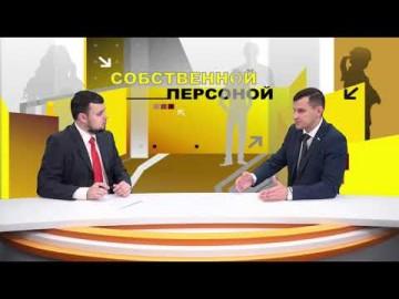 Embedded thumbnail for 05.10.2017   Гость - депутат Государственной думы Алексей Балыбердин