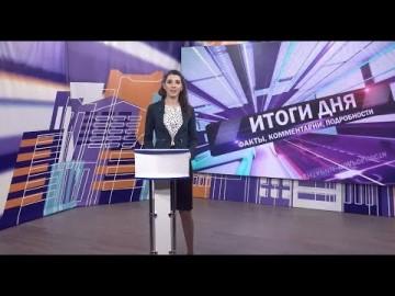 Embedded thumbnail for Выпуск от 16.07.2019