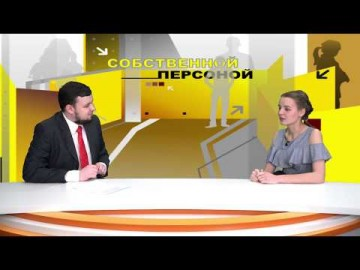 "Embedded thumbnail for 05.02.2018  Гость - ""Ученик года - 2018"" Анна Мищенко"
