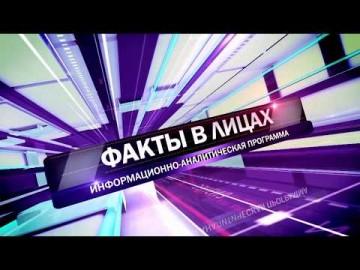 """Embedded thumbnail for Гость- музыкант, председатель клуба авторской песни """"Зеленая лампа"""" Дмитрий Обухов"""