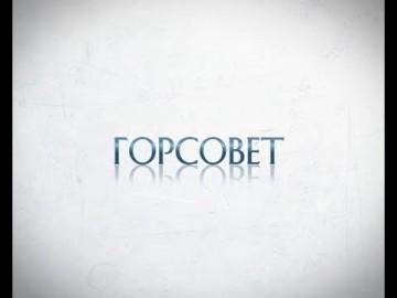 Embedded thumbnail for Председатель Гордумы Алексей Пырин