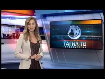 Embedded thumbnail for 16.10.2017 Погода