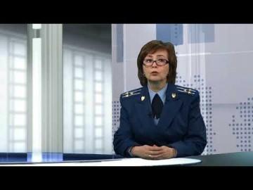 Embedded thumbnail for Марина Масленникова, Нижнетагильский транспортный прокурор