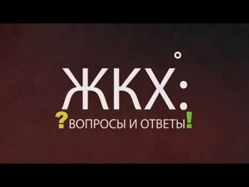 Embedded thumbnail for Выпуск от 13.11.2017