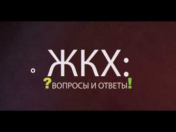 Embedded thumbnail for Выпуск 13.08.2018