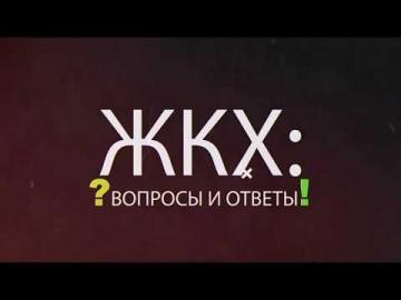 Embedded thumbnail for Выпуск 13.02.2018
