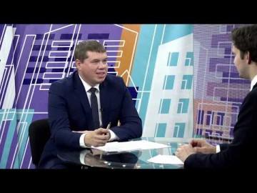 Embedded thumbnail for  Гость - Павел Ивушкин, начальник управления ЖКХ администрации города