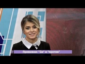 Embedded thumbnail for Выпуск 11