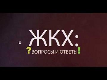 Embedded thumbnail for Выпуск 13.08.2018